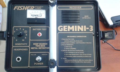 Fisher Gemini 3 - б/у комиссионный товар