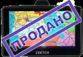 VEKTOR VK-509 - новый (комиссионный товар)